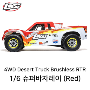 [배터리증정]슈퍼바자레이 1/6 Super Baja Rey 4WD Desert Truck Brushless RTR with AVC, Red (LOS05013T2) 조종기 포함