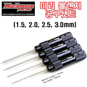 MR-HASMBP HISS Tip Ball Type Allen Driver Set+Hard Case (1.5, 2.0, 2.5, 3.0mm)